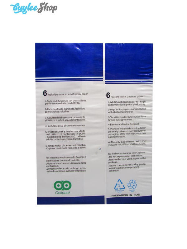 کاغذ A4 کپی مکس CopiMax بسته 500 عددی