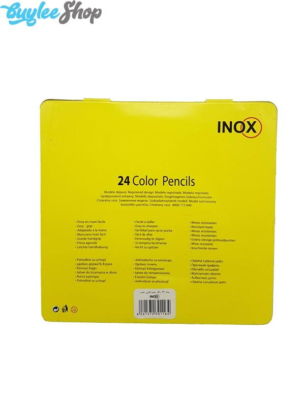 مداد رنگی 24 رنگ اینوکس جعبه فلزی