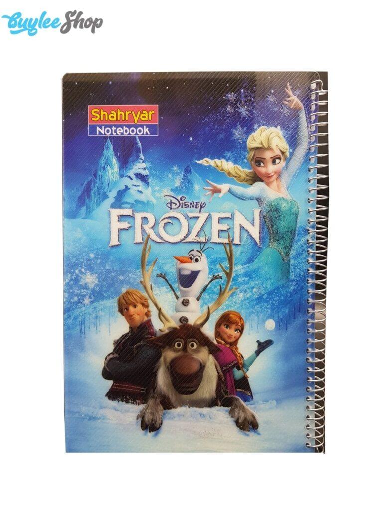 دفتر 100 برگ شهریار طرح فروزن Frozen
