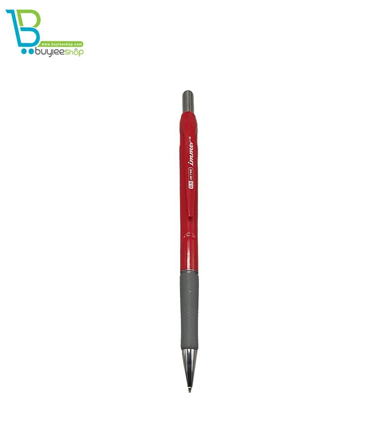 مداد نوکی 0.5 ایمر JM799